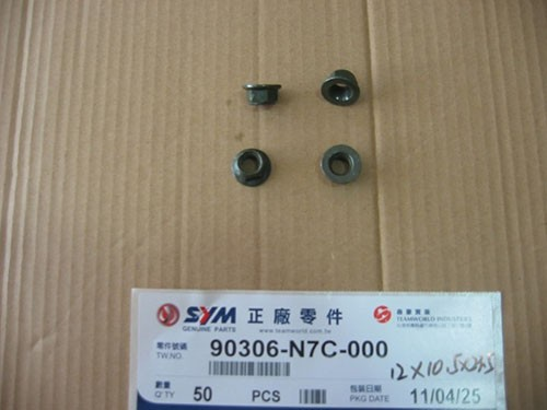 SELF LOCK NUT 12MM